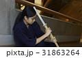 剣道ガール 悩み ポートレート 31863264
