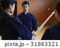 剣道に打ち込む女の子 31863321
