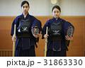 剣道ガール ポートレート 31863330
