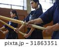 剣道に打ち込む女の子 31863351