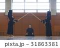 部活動イメージ 剣道 試合 31863381