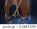 部活動イメージ 剣道 試合 31863390