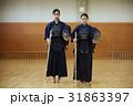 剣道ガール ポートレート 31863397
