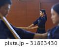 剣道に打ち込む女の子 31863430