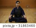 剣道ガール ポートレート 31863460