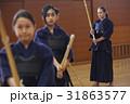 剣道を体験する女子留学生 31863577