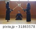 部活動イメージ 剣道 試合 31863578