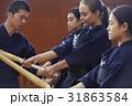 剣道を体験する女子留学生 31863584