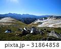 北アルプス 山 双六岳の写真 31864858