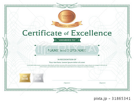 certificate of excellence templateのイラスト素材 31865341 pixta