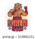 sport logo for fighting club 31866131