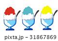 かき氷 いちご ブルーハワイ レモン 31867869