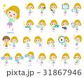 女の子 子供 人物のイラスト 31867946