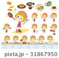 女の子 子供 料理のイラスト 31867950