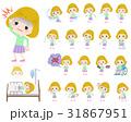 女の子 子供 人物のイラスト 31867951