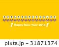 2018年 年賀状 戌年 フキダシ イラスト 列 黄色 31871374