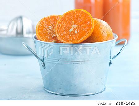 mandarins 31871435
