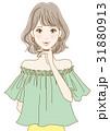 若い女性(グリーン) 31880913