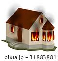 資産 保険 秘密のイラスト 31883881
