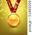 徽章 胸章 メダルのイラスト 31885009