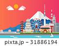 東京都 ビル 建物のイラスト 31886194