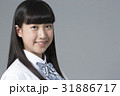 中学生 高校生 女の子の写真 31886717