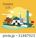 Amazing tourist attraction landmarks in Taiwan 31887023