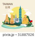 観光客 台湾 ベクトルのイラスト 31887026