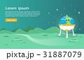 宇宙船 惑星 スペースのイラスト 31887079
