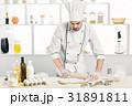 厨房 パン生地 生地の写真 31891811