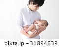 親子 赤ちゃん パパの写真 31894639