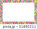 ハイビスカス 花 トロピカルのイラスト 31895211