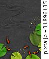 金魚【和風背景・シリーズ】 31896135