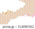 格子柄【和風背景・シリーズ】 31896362