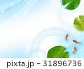 金魚 和風 背景のイラスト 31896736