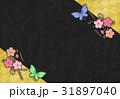 【和風背景・シリーズ】 31897040