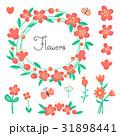 ベクター 花 デザインのイラスト 31898441