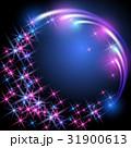 キラキラ 明かり ほうき星のイラスト 31900613