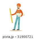 建築士 エンジニア 技術者のイラスト 31900721