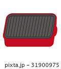 グリルパン ホットプレート ベクターのイラスト 31900975