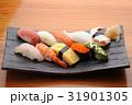 握り 寿し 食べ物の写真 31901305