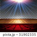 スポットライト ステージ 舞台のイラスト 31902335