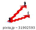 階段 失敗 成功のイラスト 31902593