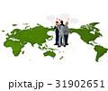 ビジネス ビジネスマン グローバルのイラスト 31902651
