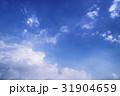 晴れ 鮮やか クリアの写真 31904659