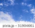 晴れ 鮮やか クリアの写真 31904661