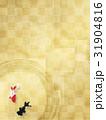 金 金魚 金箔のイラスト 31904816
