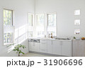 キッチンのイメージ 31906696