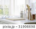 キッチンのイメージ 31906698