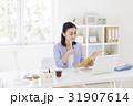ビジネス ビジネスウーマン OLの写真 31907614